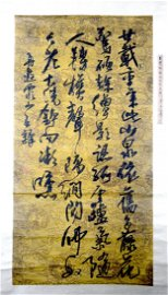 A CHINESE CALLIGRAPHY ATTRIBUTED TO WANG DUO