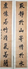 PAIR OF CHINESE CALLIGRAPHY COUPLET BY DAIXI, 19TH