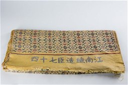 CHINESE EMBROIDERY WITH MAKER'S MARK, QING DYNASTY