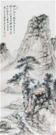 CHINESE LANDSCAPE PAINTING BY ZHANG DAQIAN