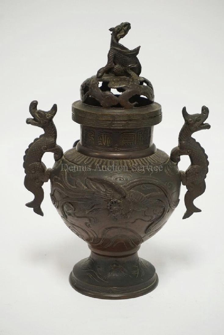 LARGE ASIAN BRONZE CENSOR WITH HIGH RELIEF DRAGONS. - 5