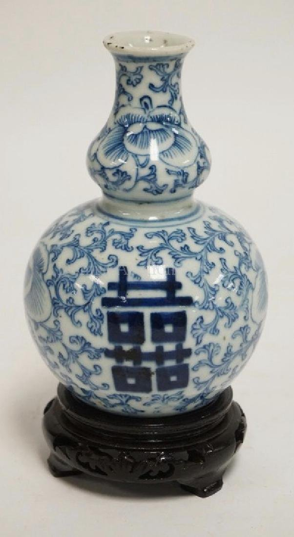 ASIAN PORCELAIN DOUBLE GOURD STYLE VASE DECORATED WITH - 2