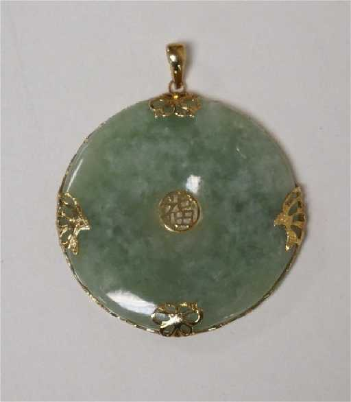 14k gold and jade disc pendant 1 12 inch dia aloadofball Images