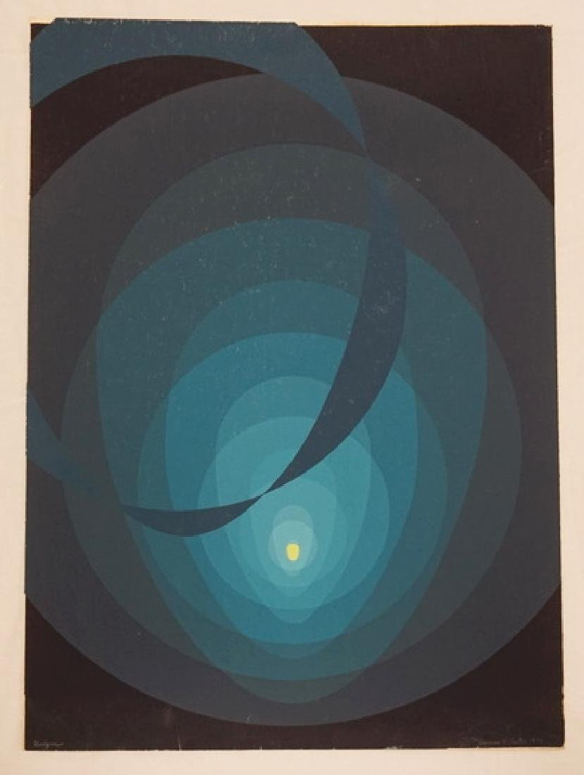 CLARENCE H. CARTER SCREENPRINT. TITLED *UNIQUE*. 22 X