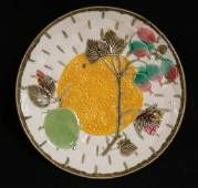 WEDGWOOD MAJOLICA FRUIT PATTERN COMPOTE/TAZZA. 8 3/4