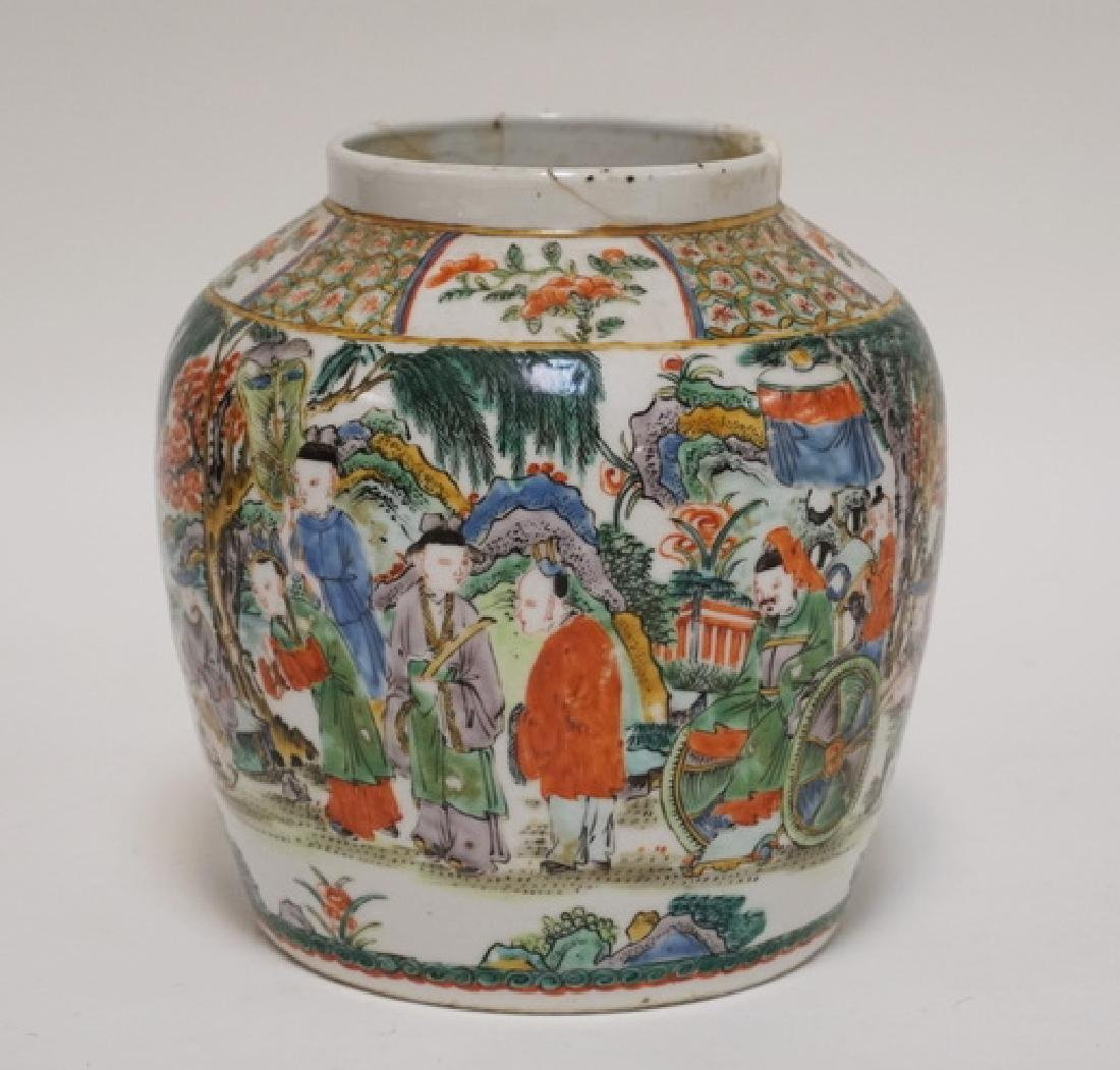 ASIAN PORCELAIN JAR WITH ALL OVER POLYCHROME