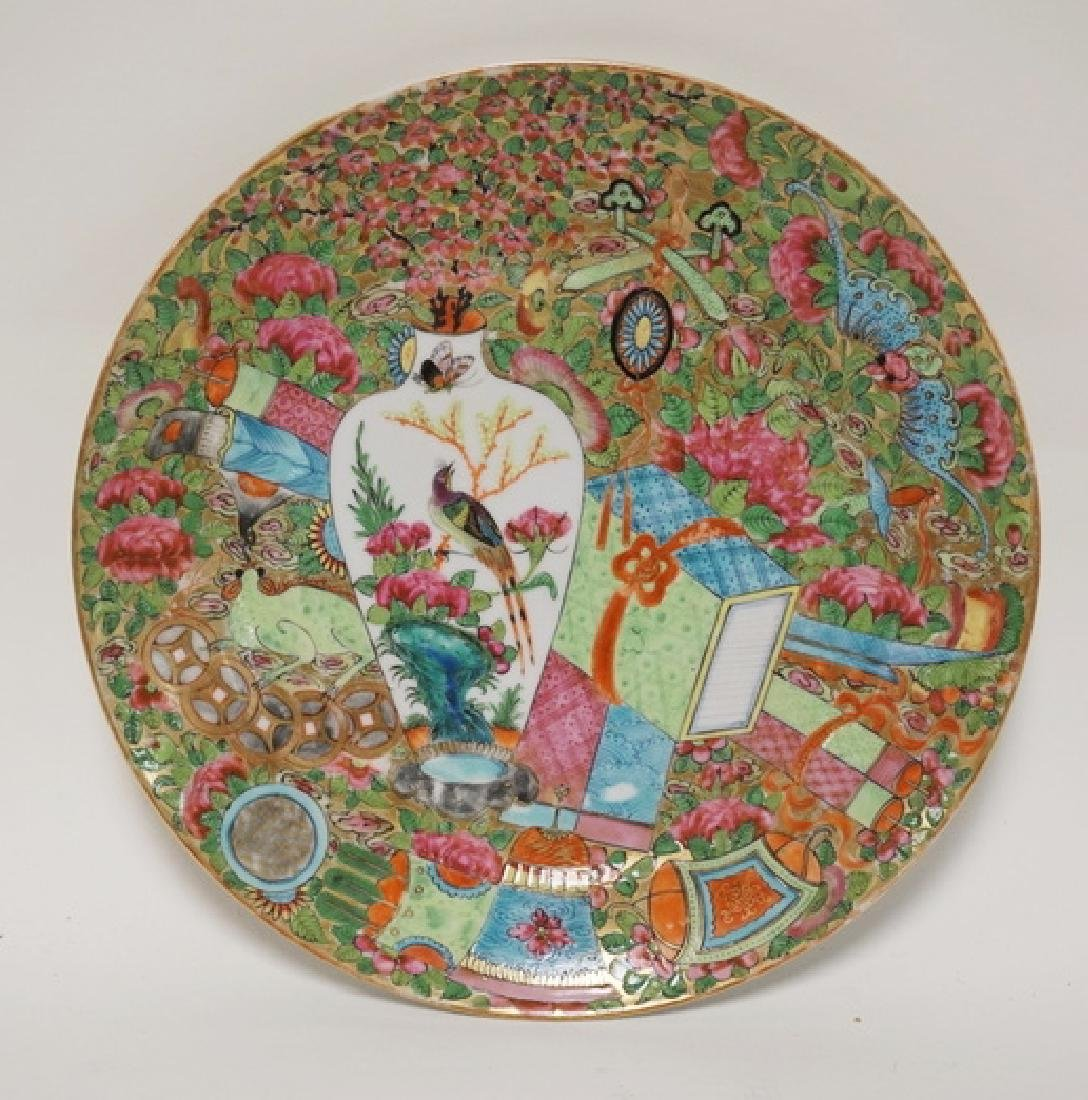 ANTIQUE ASIAN PORCELAIN PLATE DECORATED WITH A LARGE