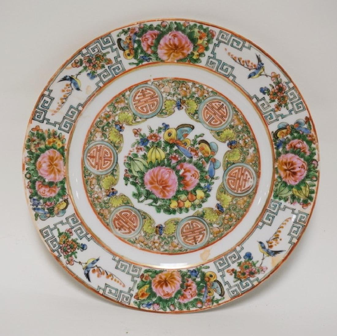 ANTIQUE ASIAN PORCELAIN PLATE DECORATED WITH BIRDS,