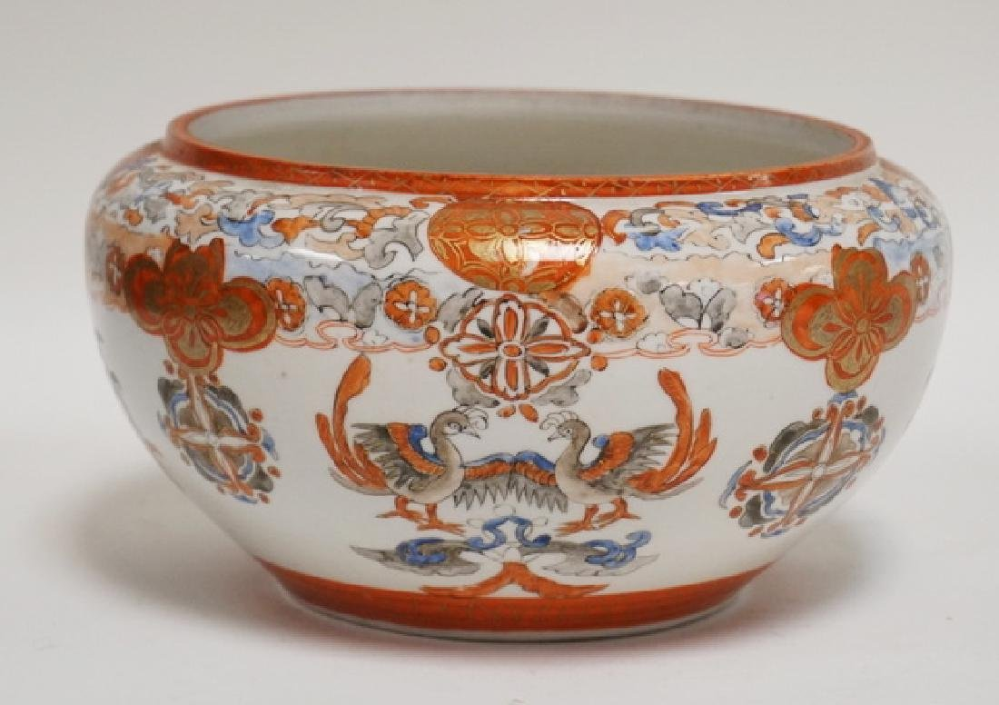 ASIAN PORCELAIN BOWL WITH POLYCHROME DECORATIONS