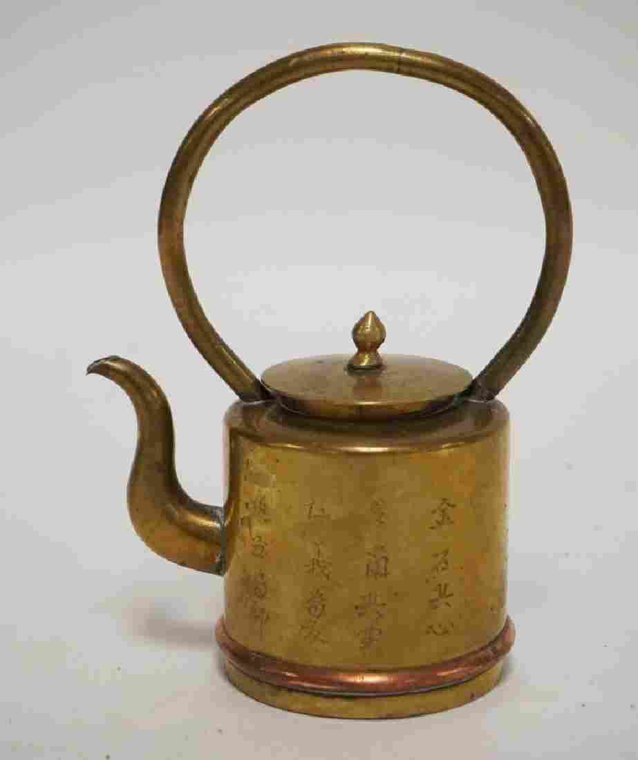 CHINESE BRASS & CPPER INDIVIDUAL TEAPOT. HAND CHASED