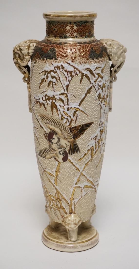 ASIAN CERAMIC VASE WITH HAND PAINTED AND ENAMEL JEWELED