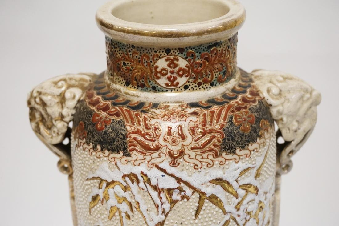 ASIAN CERAMIC VASE WITH HAND PAINTED AND ENAMEL JEWELED - 3