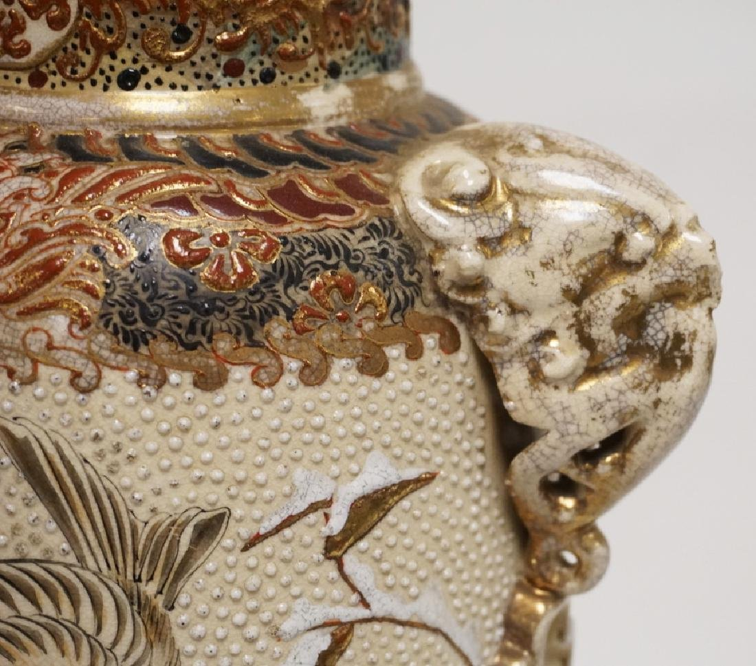 ASIAN CERAMIC VASE WITH HAND PAINTED AND ENAMEL JEWELED - 5