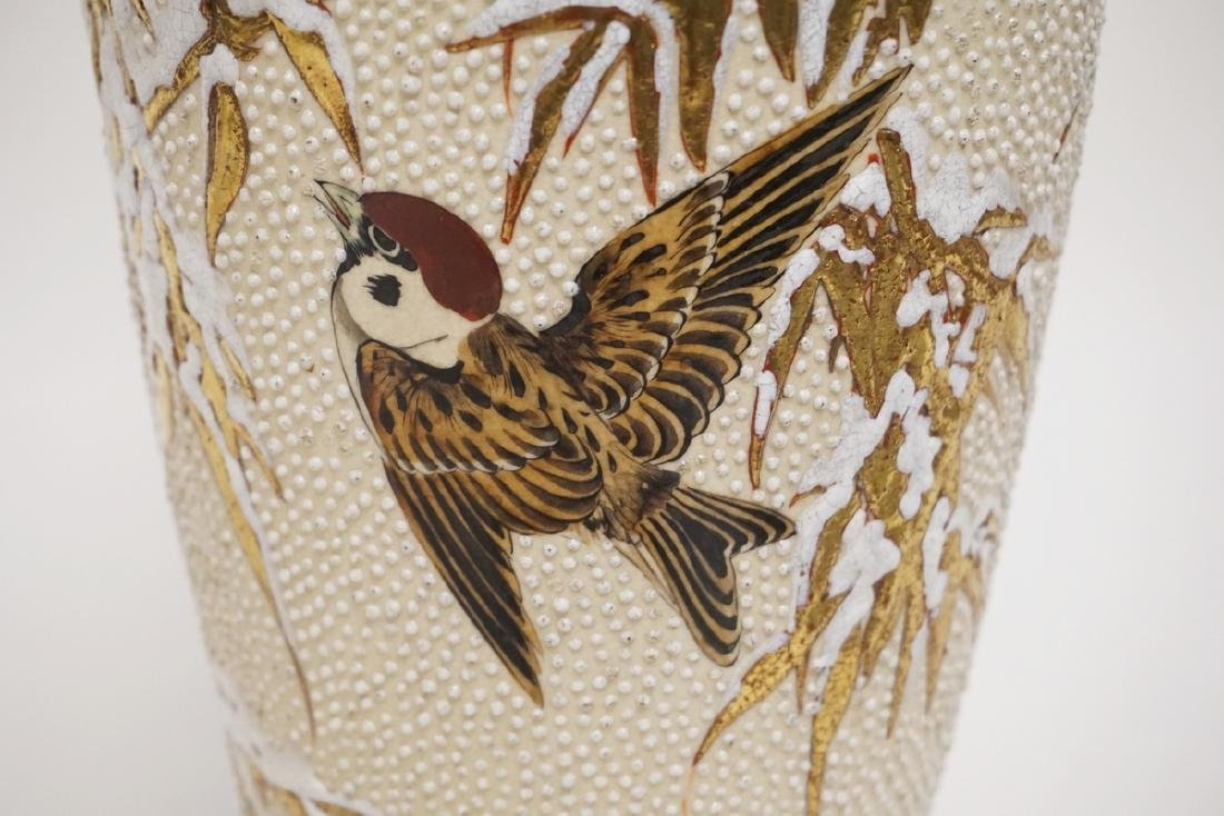 ASIAN CERAMIC VASE WITH HAND PAINTED AND ENAMEL JEWELED - 6