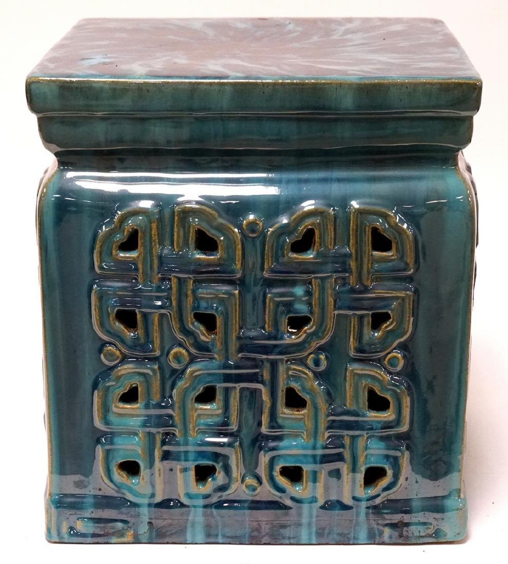 ASIAN POTTERY GARDEN SEAT. 12 X 12 AND 13 1/2 INCHES