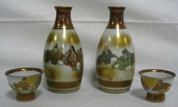 5: PR OF SATSUMA SAKI BOTTLES W/CUPS, RED MARK; BOTTLES