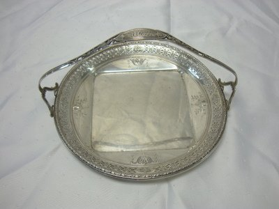 2015: RETICULATED STERLING SILVER BASKET TRAY; 9.83 OZ;