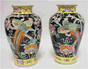 PAIR OF COLORFUL JAPANESE VASES