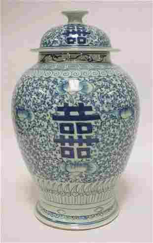 LARGE ASIAN COVERED JAR