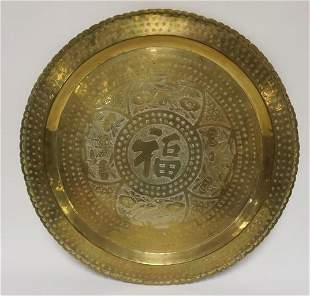 LARGE BRASS ASIAN CHARGER