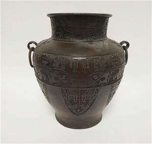 ANTIQUE BRONZE DOUBLE RING HANDLED URN