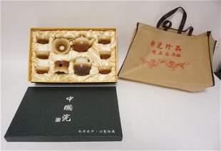 ASIAN TEASET IN ORIGINAL BOX W/BAG