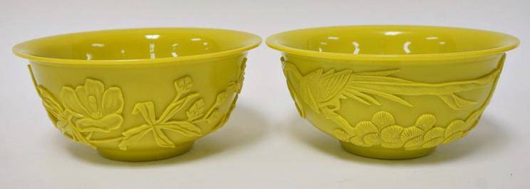 PAIR OF YELLOW GLASS CHINESE CAMEO BOWLS