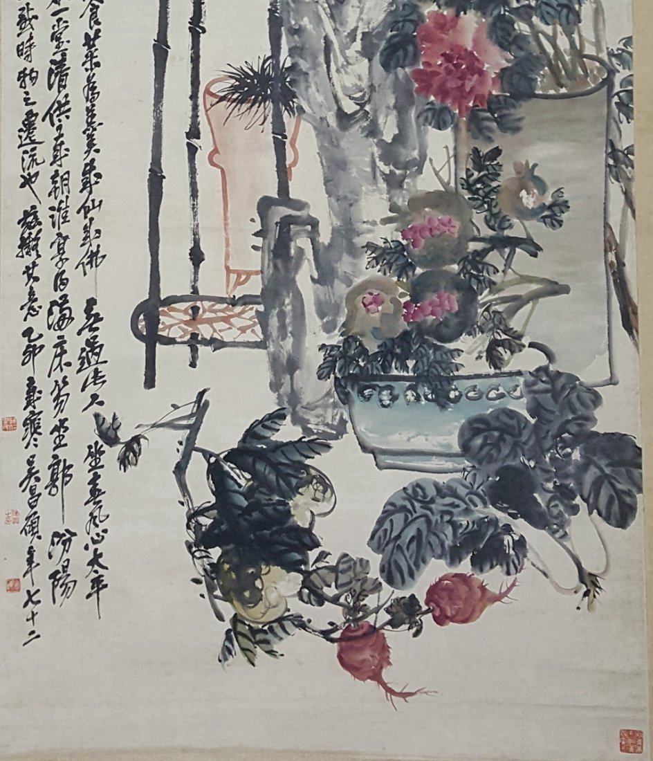 Large Chinese Scroll Painting,Wu Changshuo(1844-1927) - 3