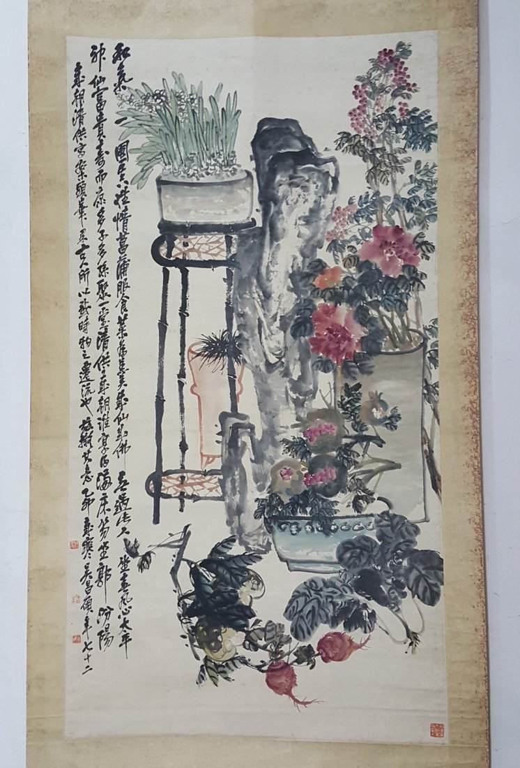Large Chinese Scroll Painting,Wu Changshuo(1844-1927) - 4
