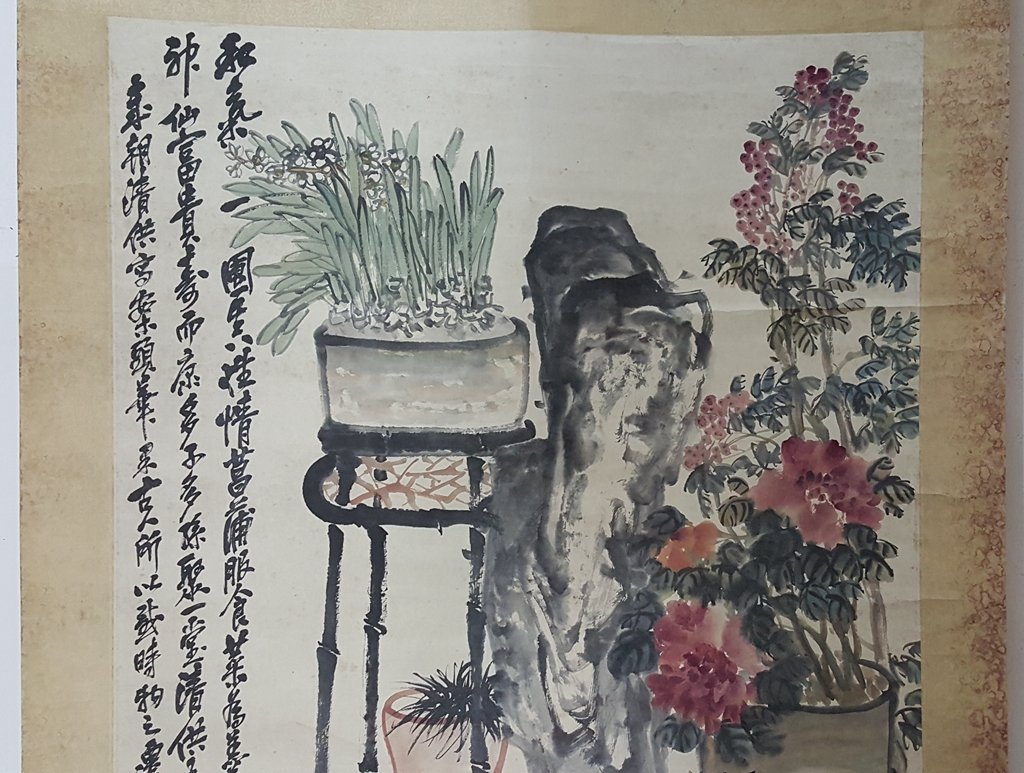 Large Chinese Scroll Painting,Wu Changshuo(1844-1927) - 5