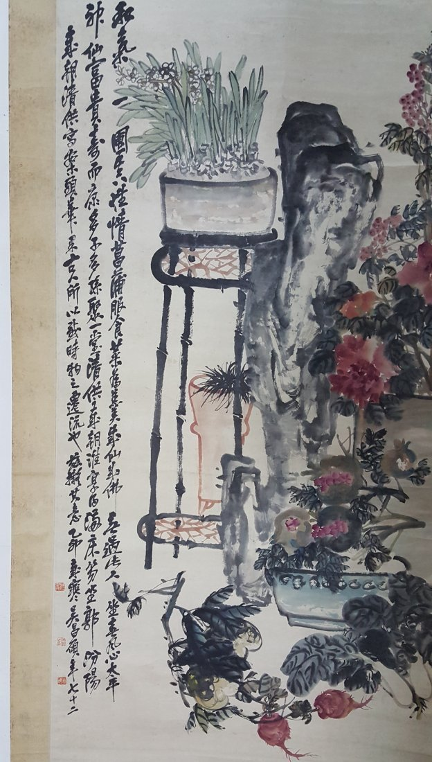 Large Chinese Scroll Painting,Wu Changshuo(1844-1927) - 6