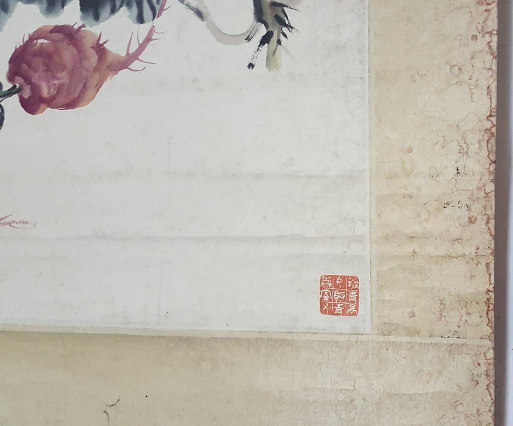 Large Chinese Scroll Painting,Wu Changshuo(1844-1927) - 7