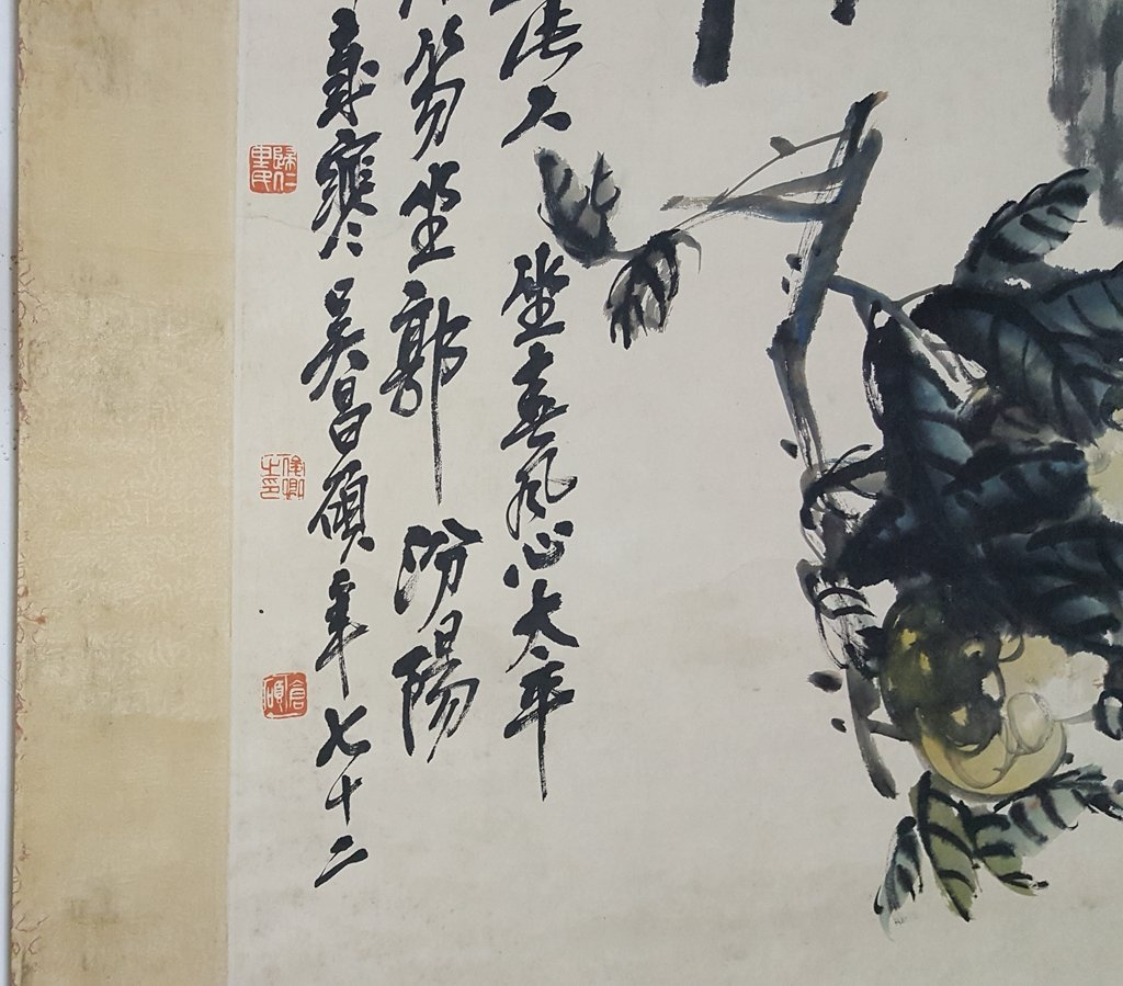 Large Chinese Scroll Painting,Wu Changshuo(1844-1927) - 8