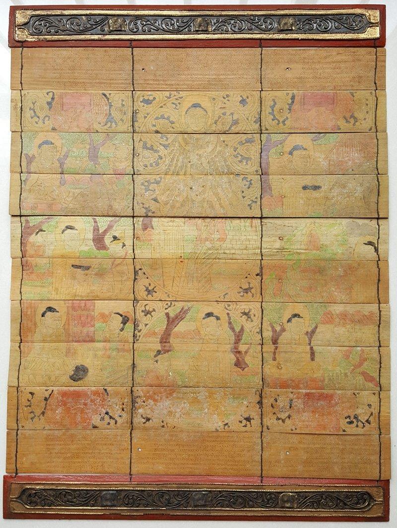 Antique Tibetan Buddhist Scriptures And Painting Album