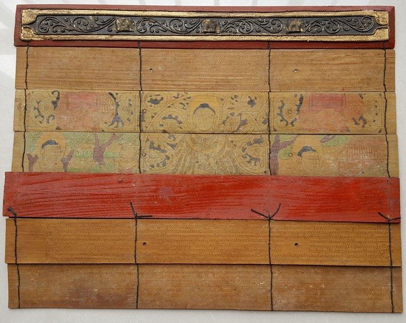 Antique Tibetan Buddhist Scriptures And Painting Album - 4
