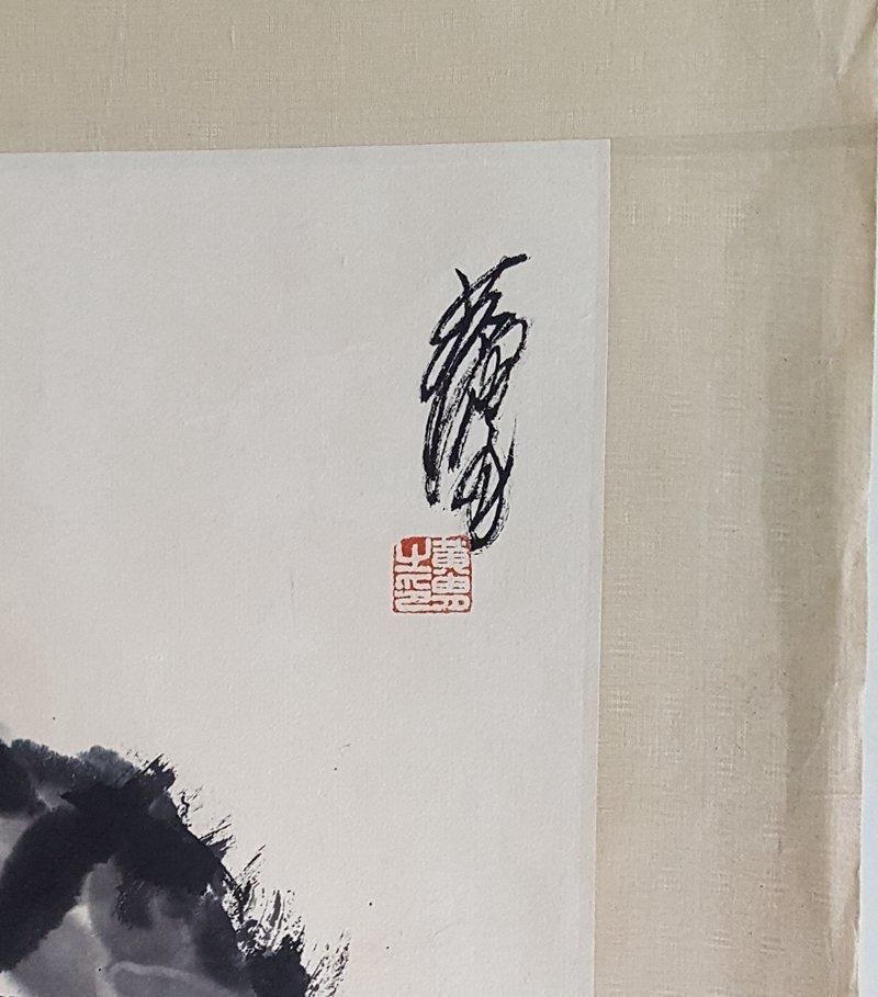 Chinese Painting,Huang Zhou(1925-1997) - 3