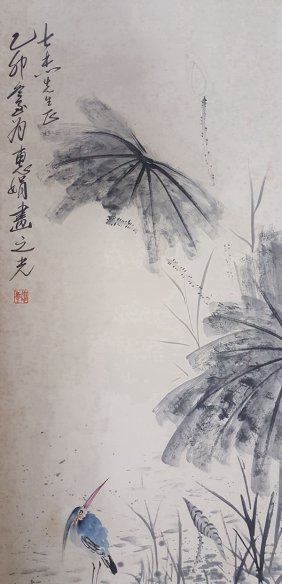 Chinese Scroll Painting,Xie Zhiguang(1907-1976)