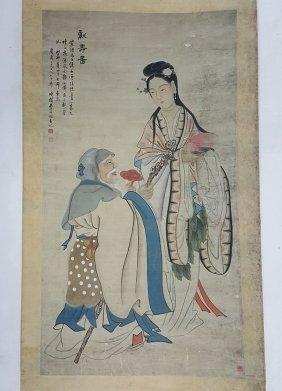 Chinese Scroll Painting,Fei Danxu(1802-1850)