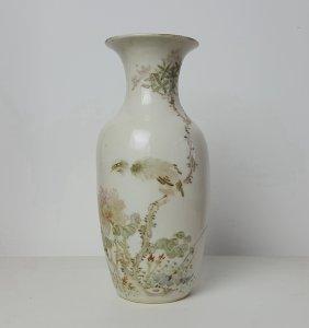 Antiqur Chinese Qianjiang Colour Porcelain Vase