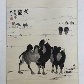 Chinese Scroll Painting,Wu Zuoren(1908-1997)
