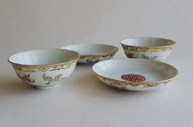4 Chinese Antique Famille Rose Porcelain Bowls And