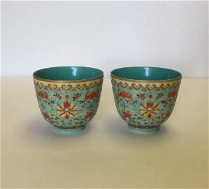 Pair Chinese Famille Rose Porcelain Caps