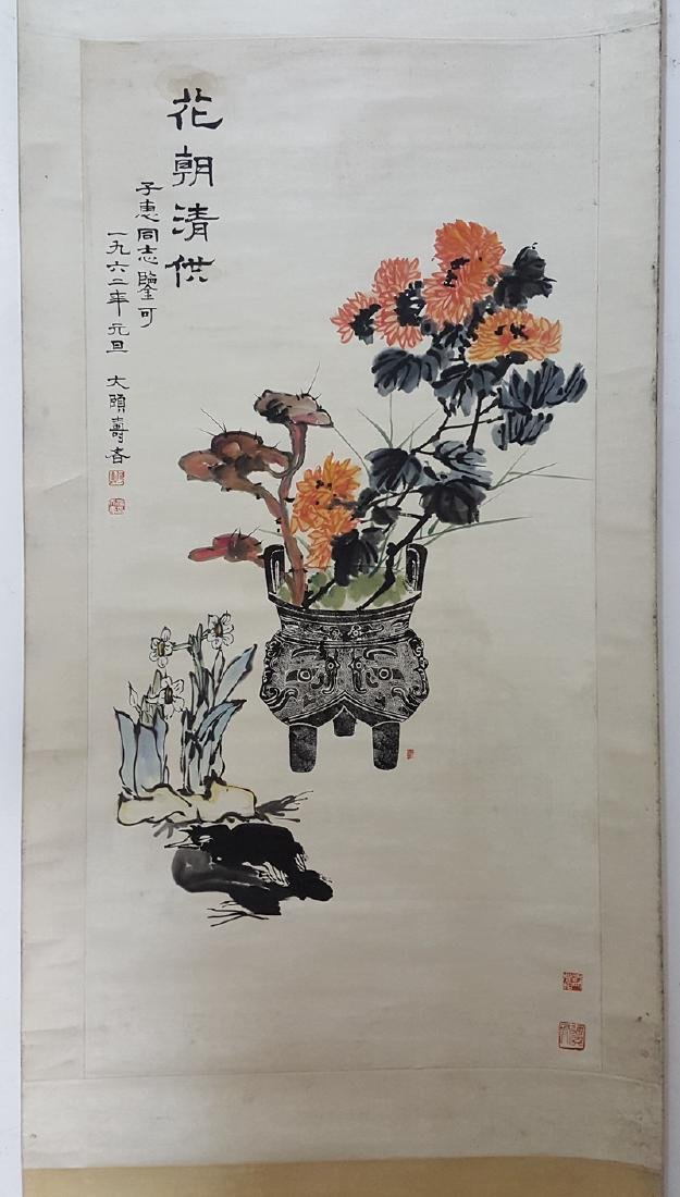 Chinese Scroll Painting,Pan Tianshou(1897-1971)