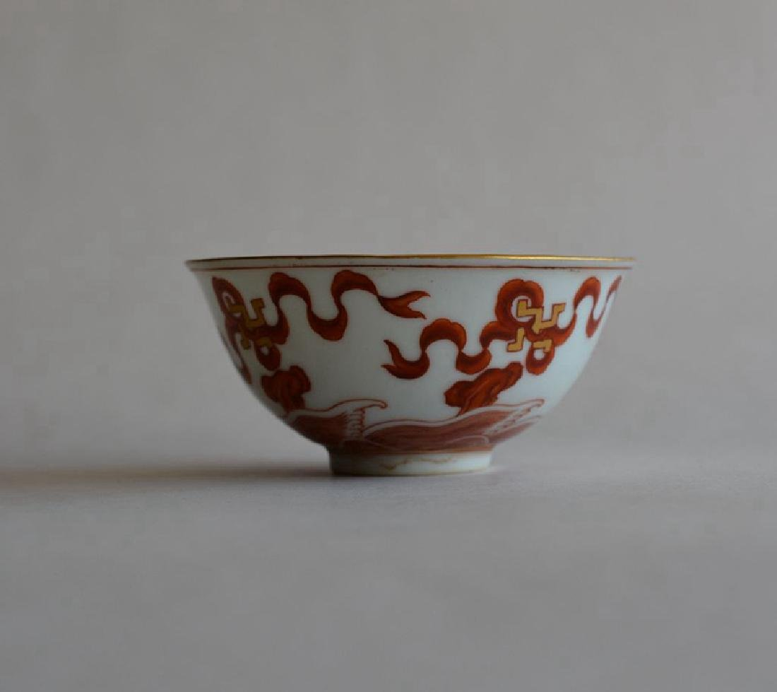 Chines Famille Rose (Fan Hong) Porcelain Bowl