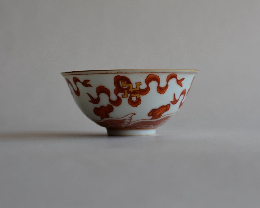 Chines Famille Rose (Fan Hong) Porcelain Bowl - 2