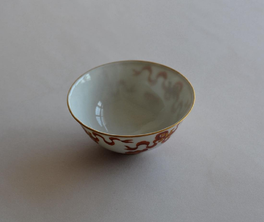 Chines Famille Rose (Fan Hong) Porcelain Bowl - 3