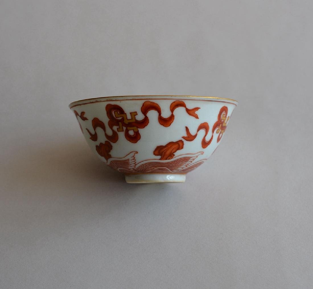 Chines Famille Rose (Fan Hong) Porcelain Bowl - 5