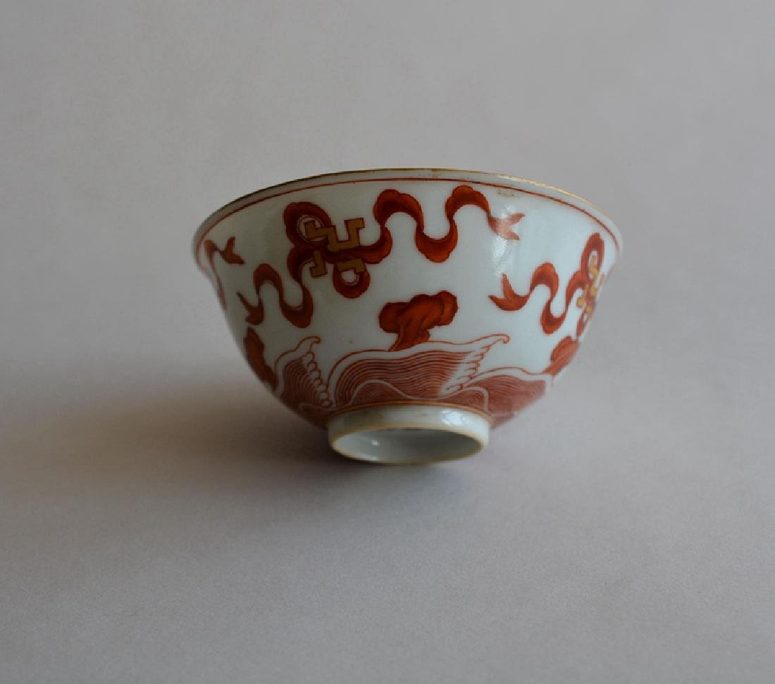 Chines Famille Rose (Fan Hong) Porcelain Bowl - 6
