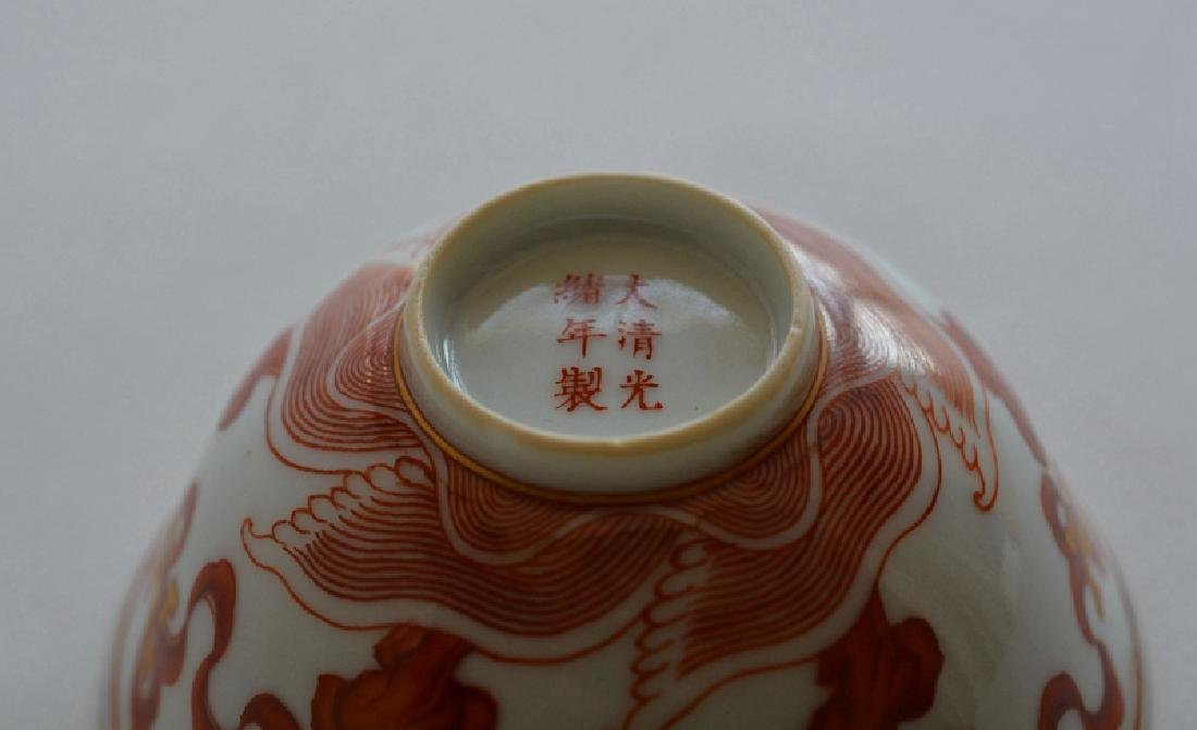 Chines Famille Rose (Fan Hong) Porcelain Bowl - 7