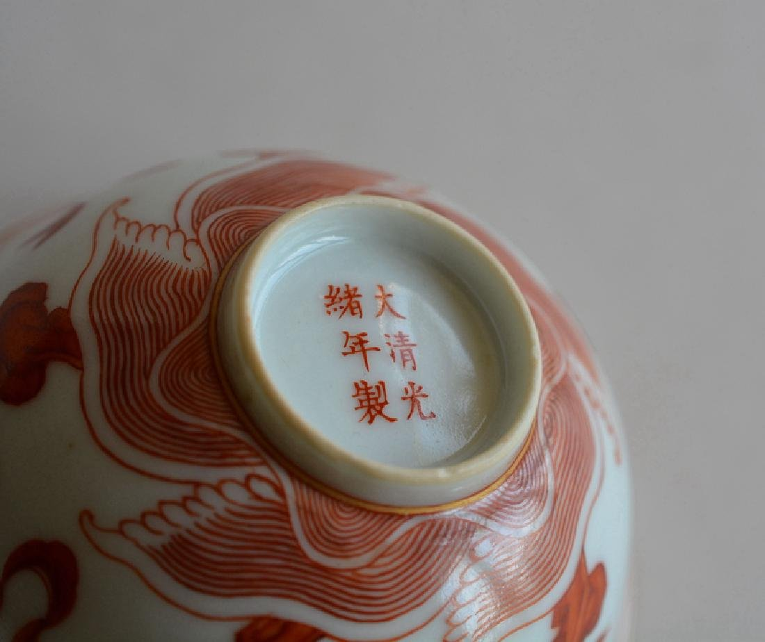 Chines Famille Rose (Fan Hong) Porcelain Bowl - 8